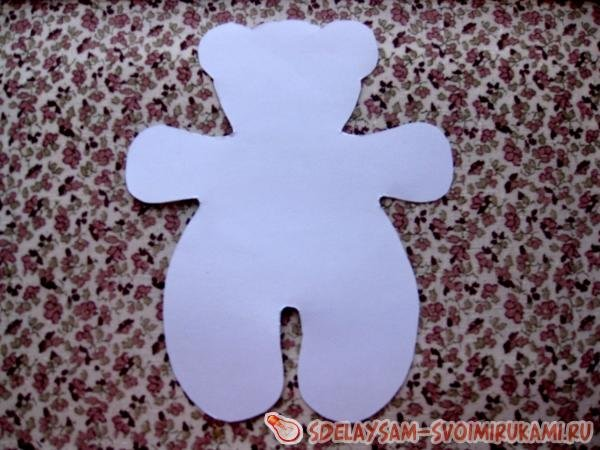 Ласковый медвежонок ко дню всех влюбленных