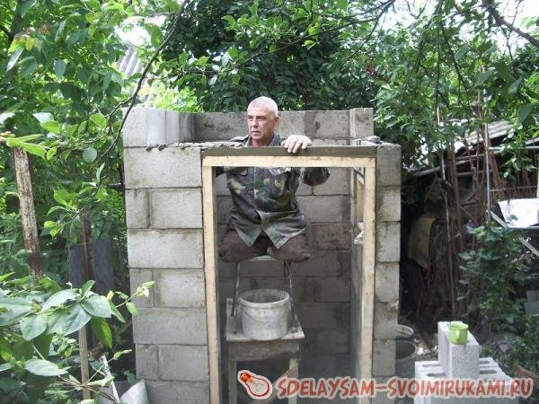 Туалеты своими руками из блока 506