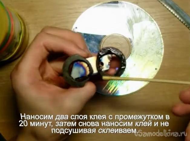 Самодельный прибор для вырезания полосок (или ниток) из пластиковой бутылки