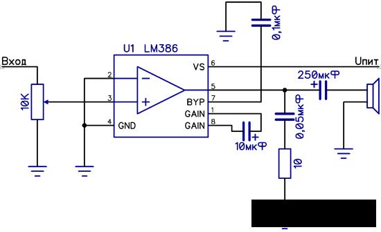 Мини усилитель звука на LM386