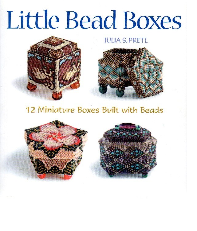 Книга «Little Bead Boxes» J. Pretl