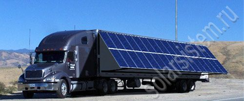 Солнечная электростанция на базе прицепа