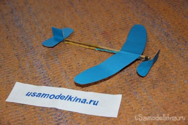 Самолёт на резиномоторе своими руками