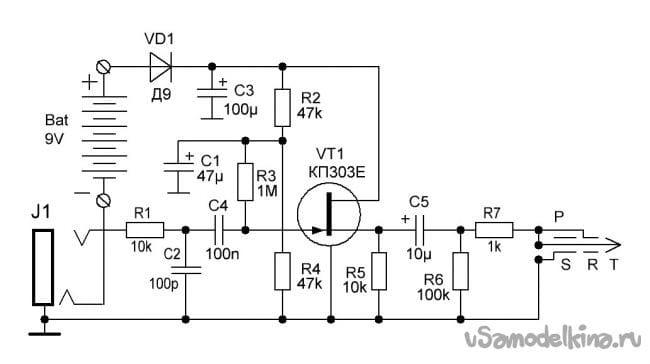 Предварительный усилитель на полевом транзисторе