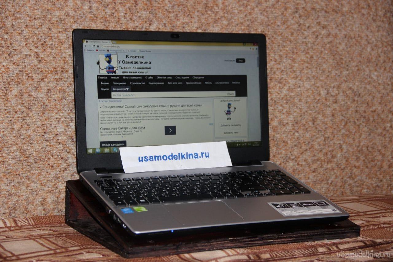 Как сделать мгновенное с ноутбука