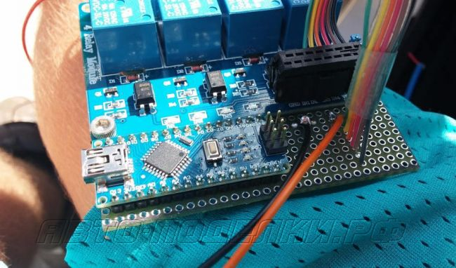 Управляем фарами при помощи Arduino