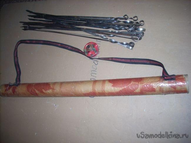 Тубус для шампуров своими руками