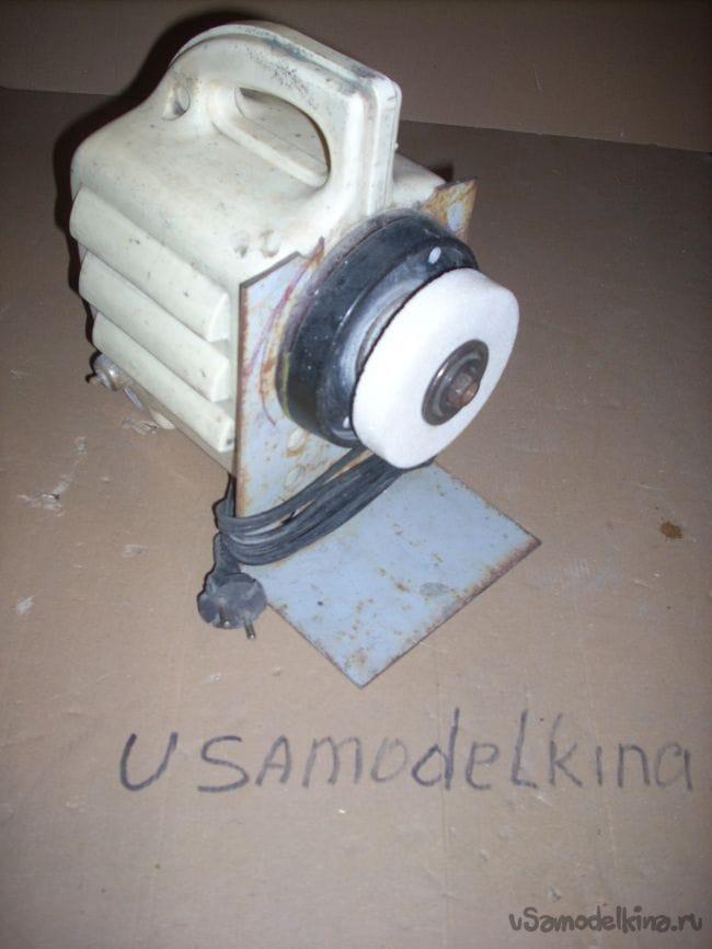Переносной наждак из стиральной машины