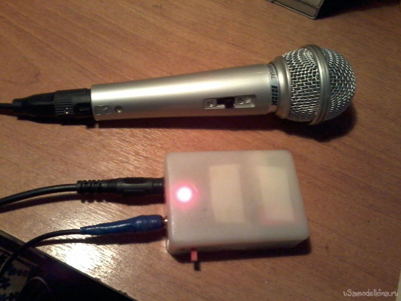 Компьютерный микрофон своими руками