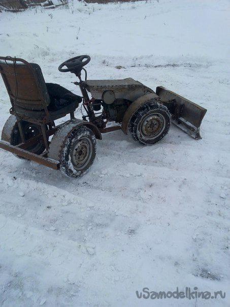 Мини Трактор переломка с ковшомотвалом