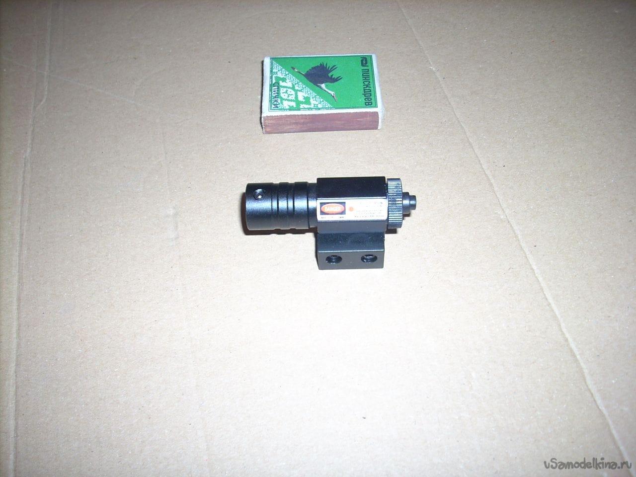 Лазерный прицел для пневматики своими руками фото 539