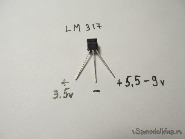 Металлоискатель Малыш FM2 v2 ( новая версия)