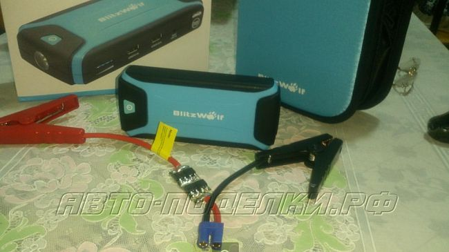 Подключение и использование карманного стартерного аккумулятора