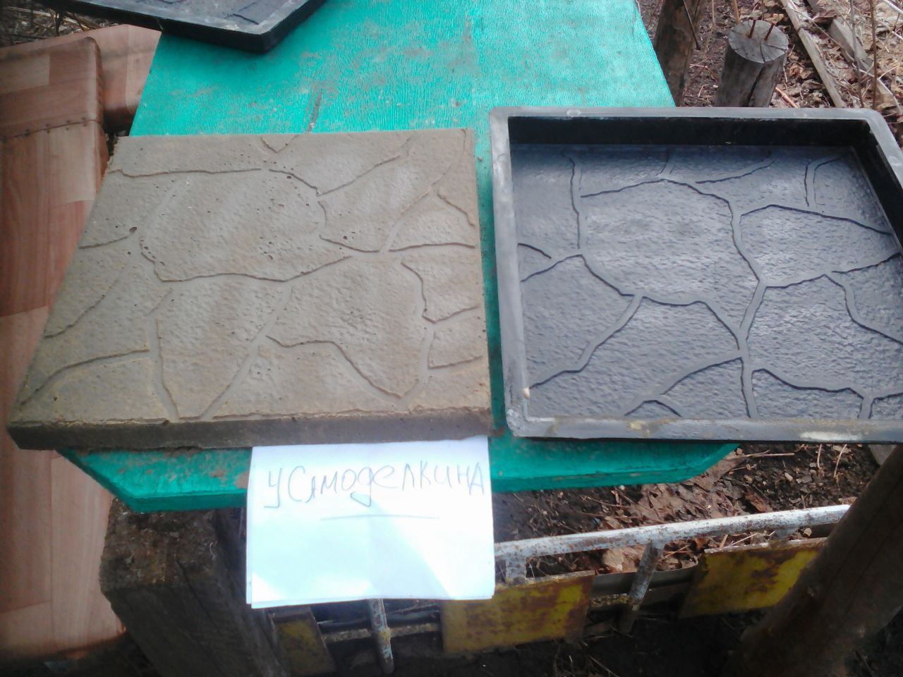 Изготовление тротуарной плитки своими руками без вибростола 28