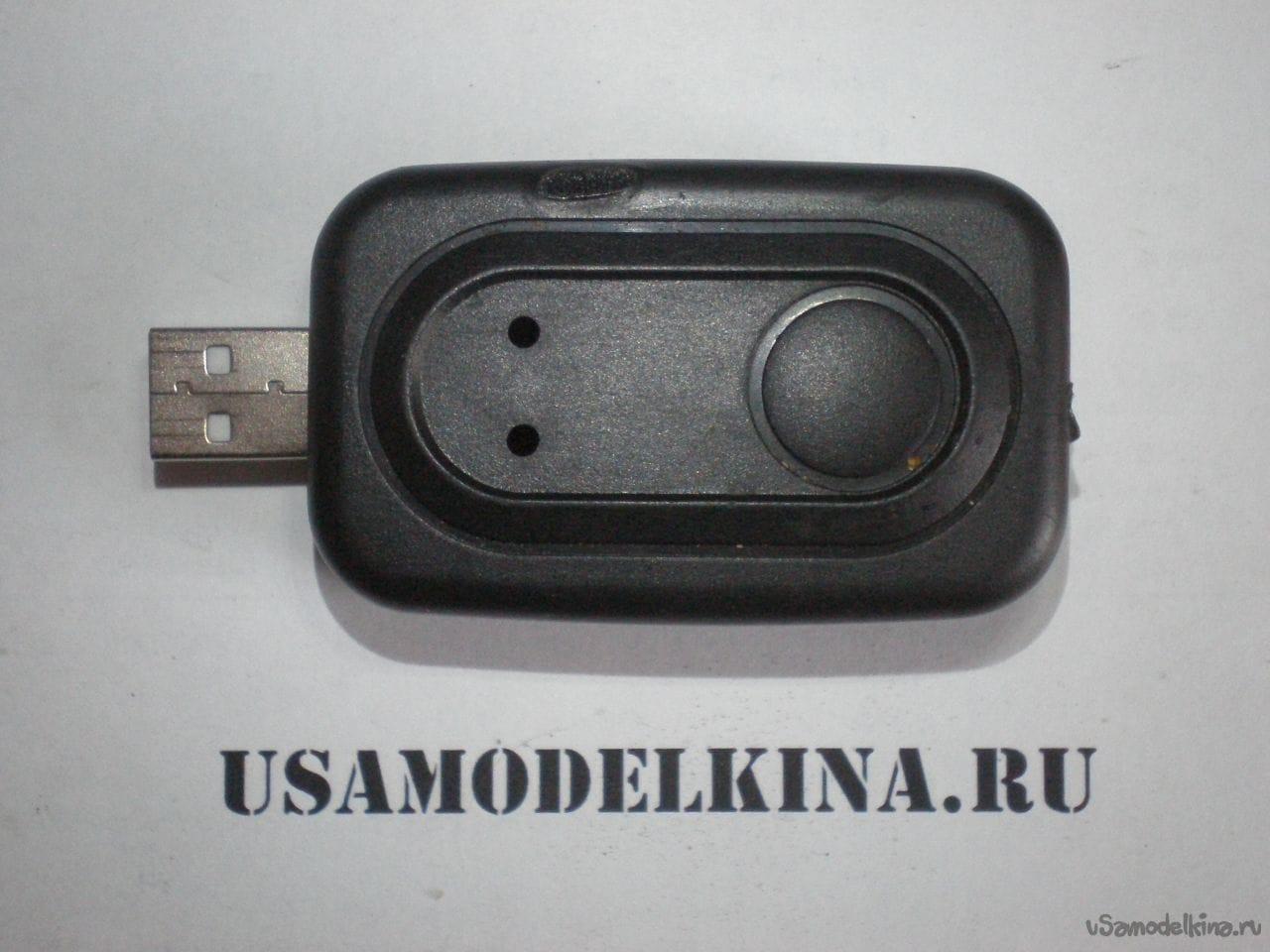 Wifi приемник для пк своими руками фото 355