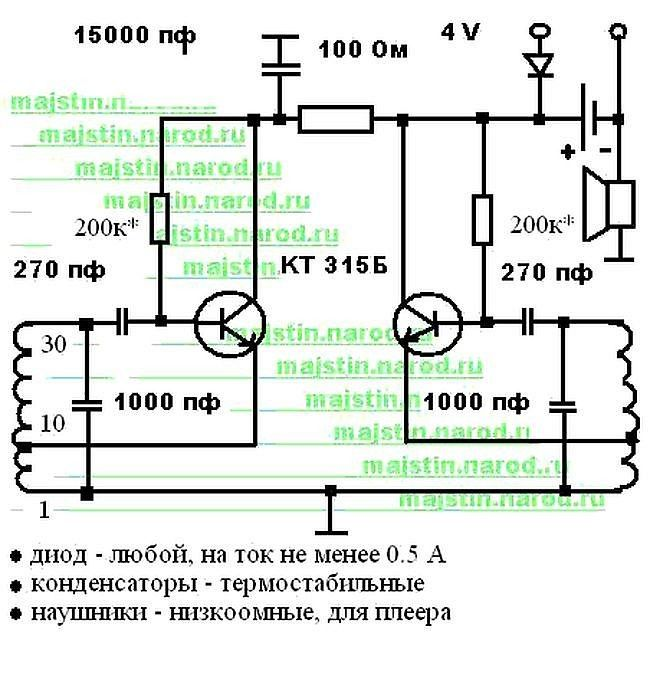 Металлоискатель простая схема