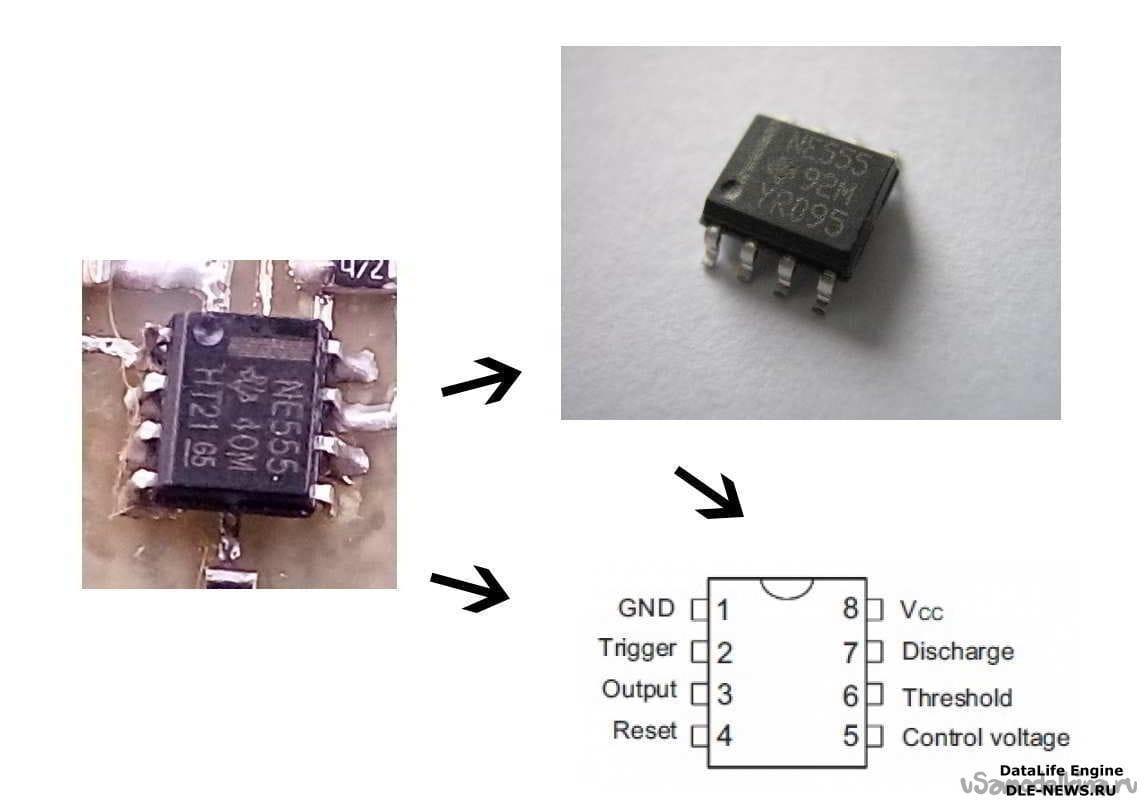пищалка своими руками схемы на транзисторах