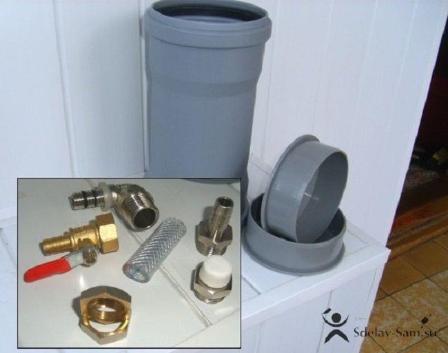 Внешний фильтр очистки воды аквариума