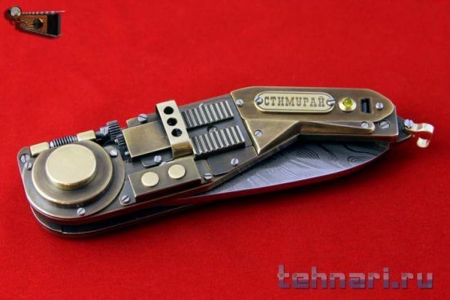 Моторизированный  нож «стимурай»