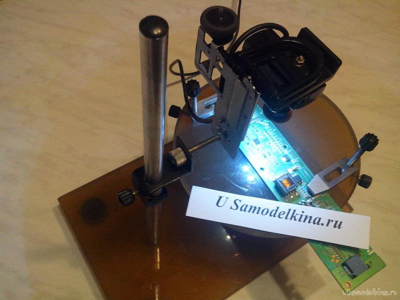 improvised microscope