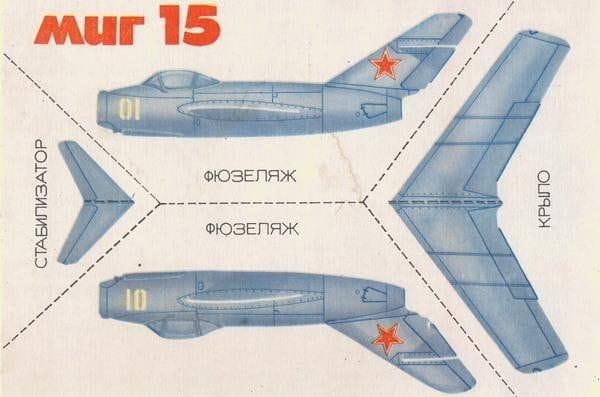 Радиоуправляемый самолет pilotage sabre электро купить недорого в разделе авиамодели на trenazheryru