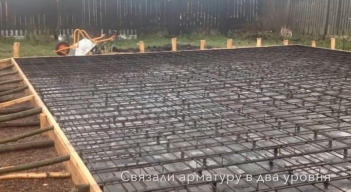 Фундамент-плита своими руками