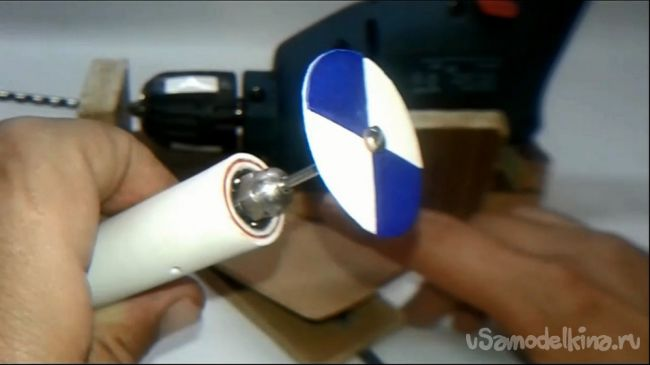 Насадка - бор машина для шуруповерта