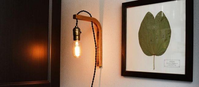 Необыкновенный светильник из консоли своими руками