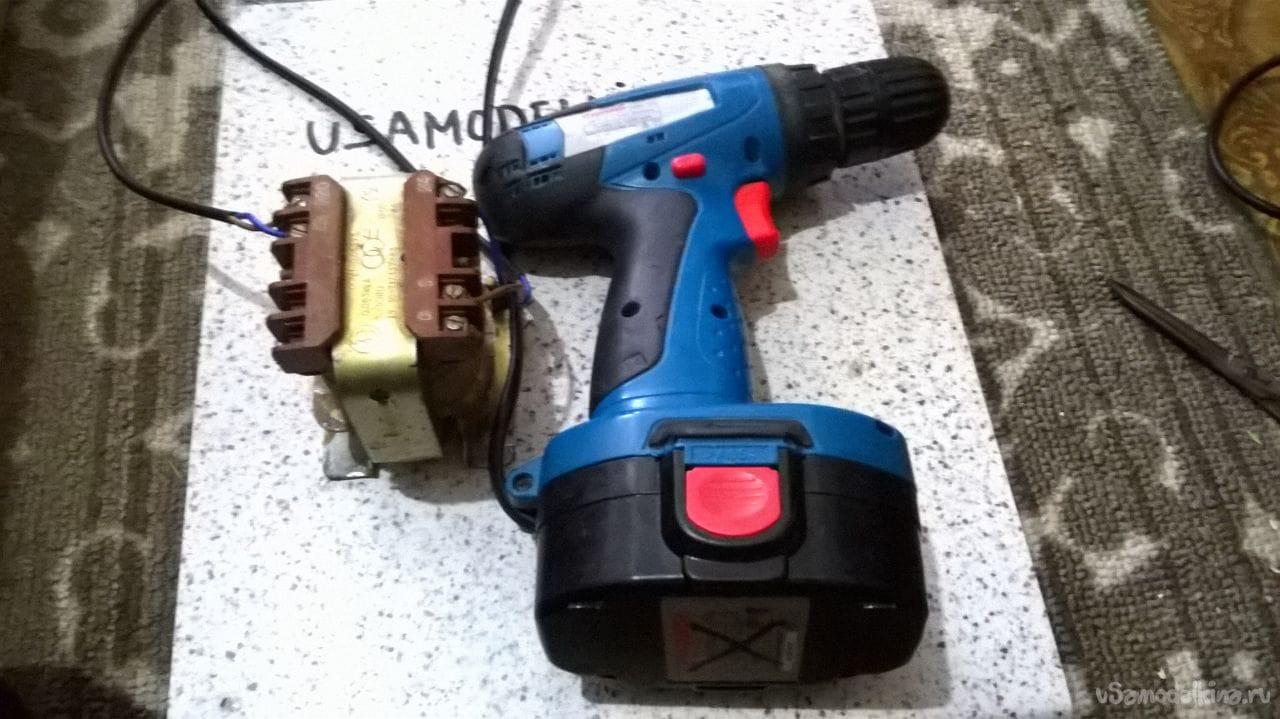 Как сделать из аккумуляторного шуруповёрта сетевой