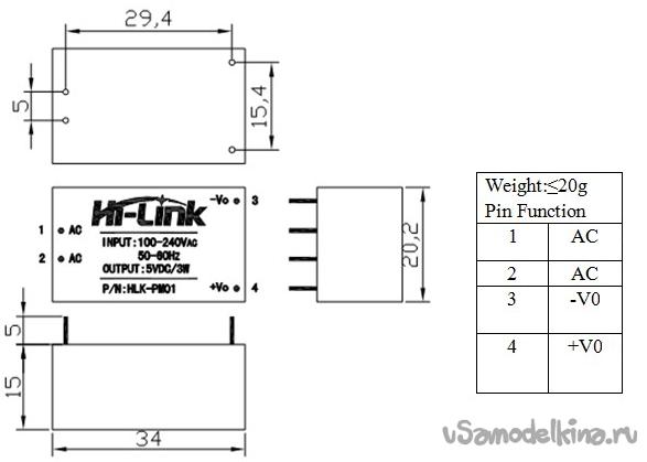 Компактный БП HLK-PM01 (5В, Вт)