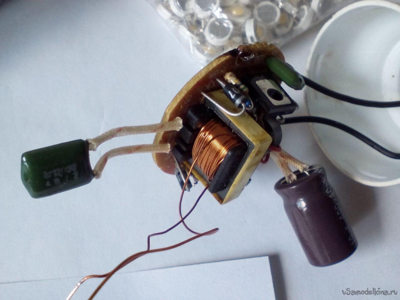 Светодиодный светильник своими руками: схемы, фото, видео 99