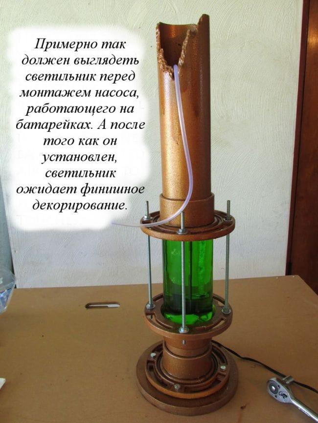 Светильник «Бурлящая труба»