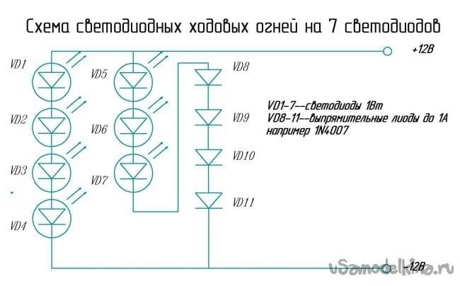Переделка бюджетного фонарика в ДХО и в мощный фонарь
