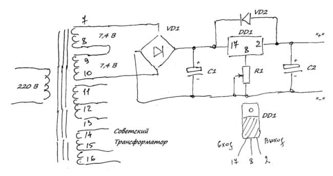 Как сделать жидкостное охлаждение процессора