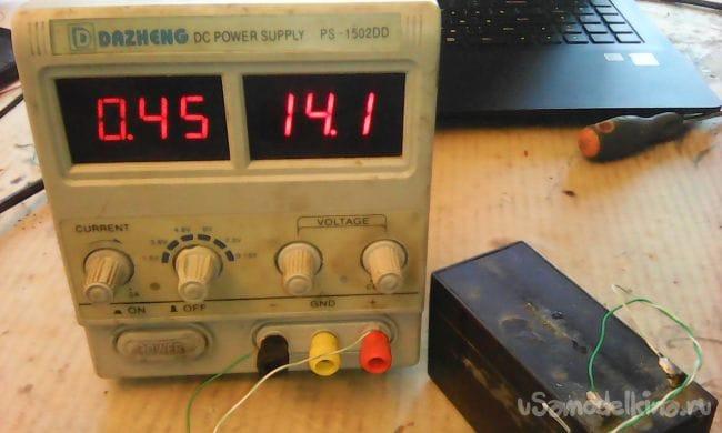 Блок питания PS-1502DD - повышение удобства пользования