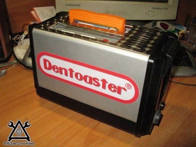 «Dentoaster» или модификация игровой приставки