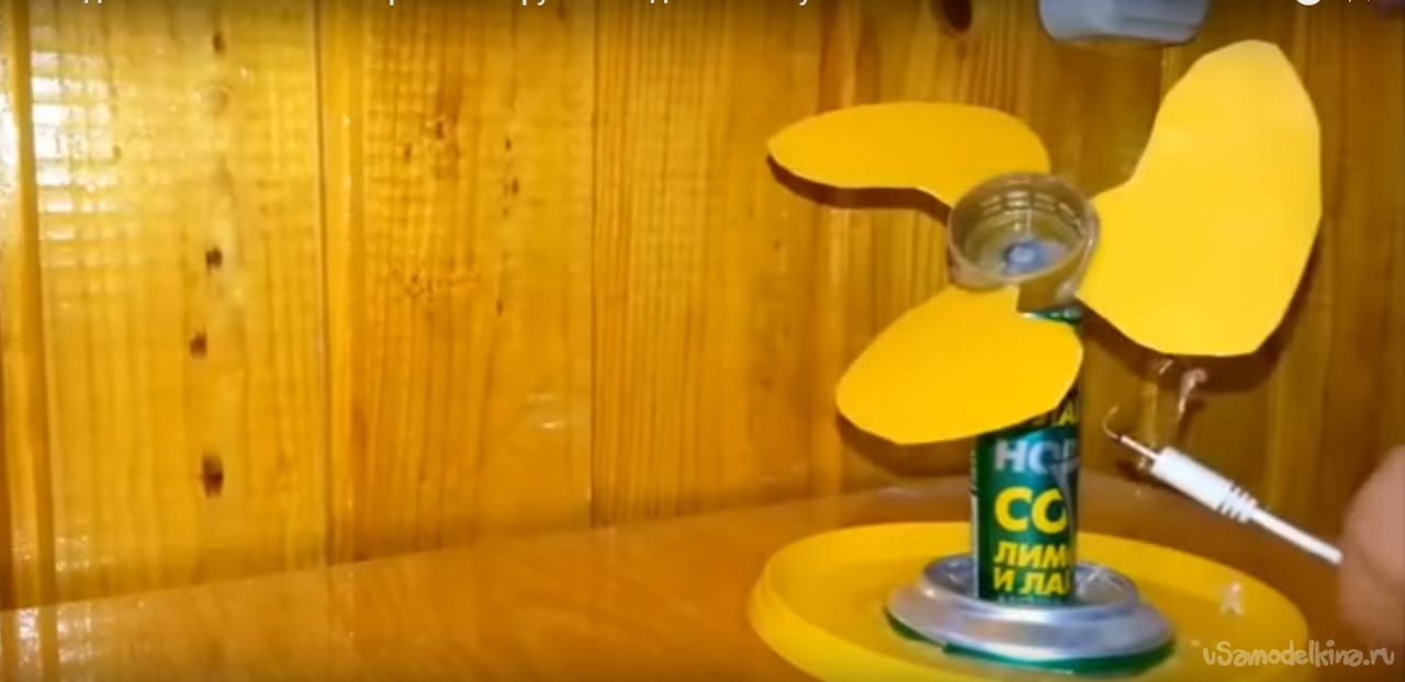 Как сделать usb вентилятор