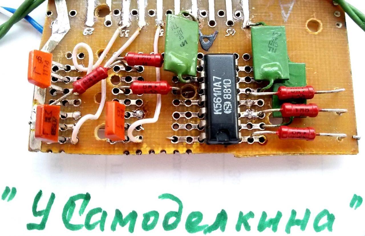 самодельная схема металлоискателя на кт315 и 361