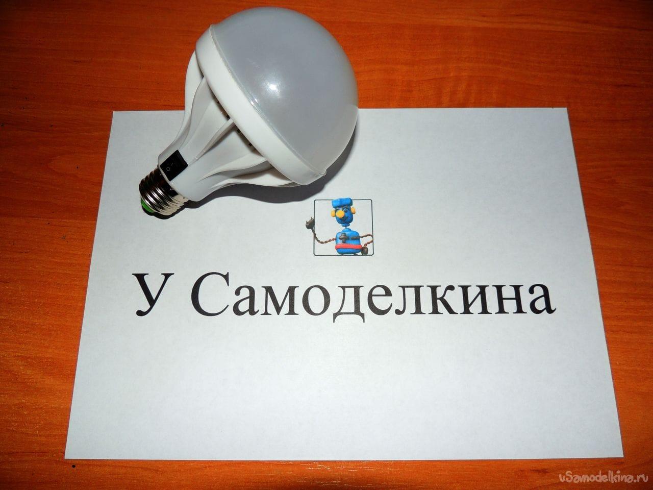 Банковский перевод, денежный перевод в Минске