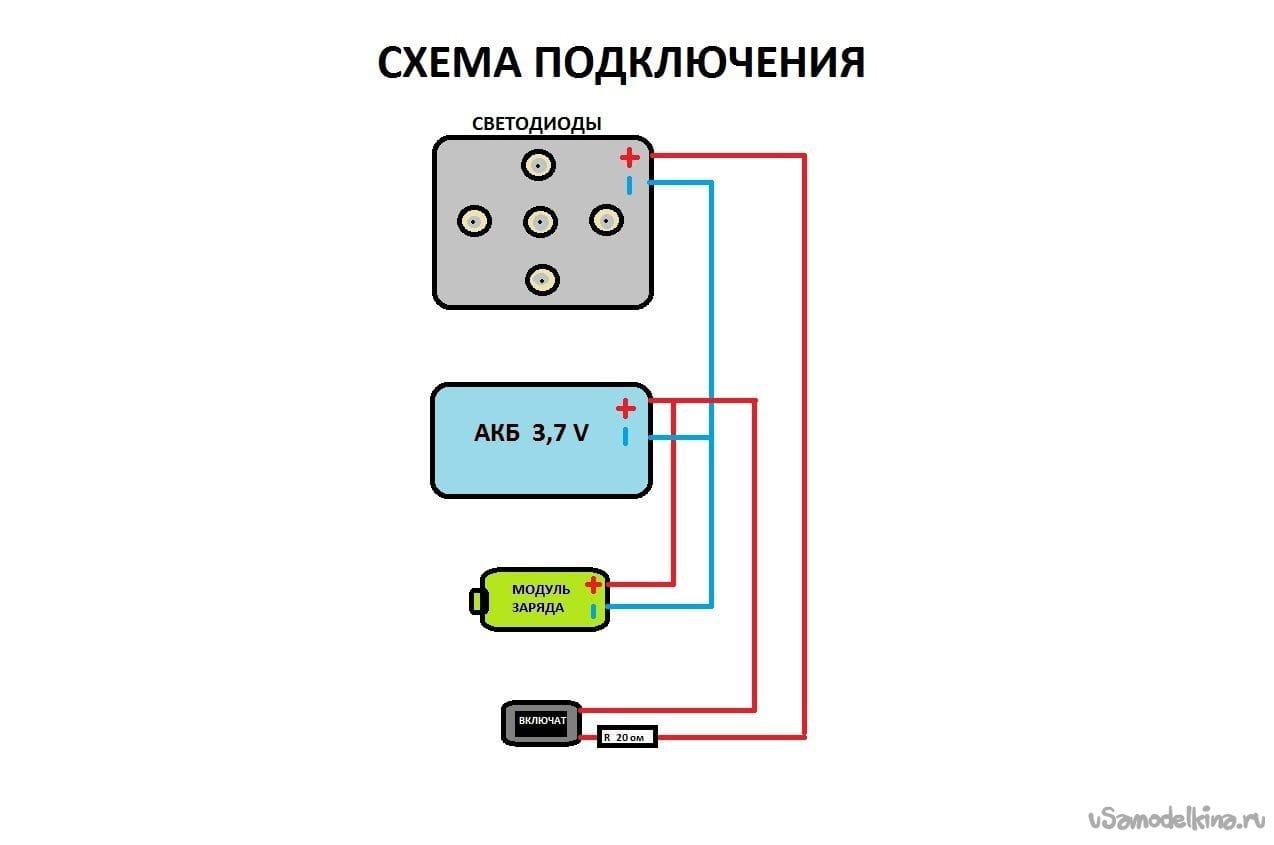 Схема подключения с светодиода