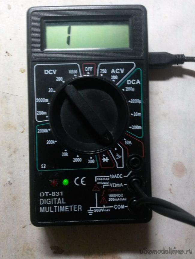 Доработка цифрового мультиметра D831