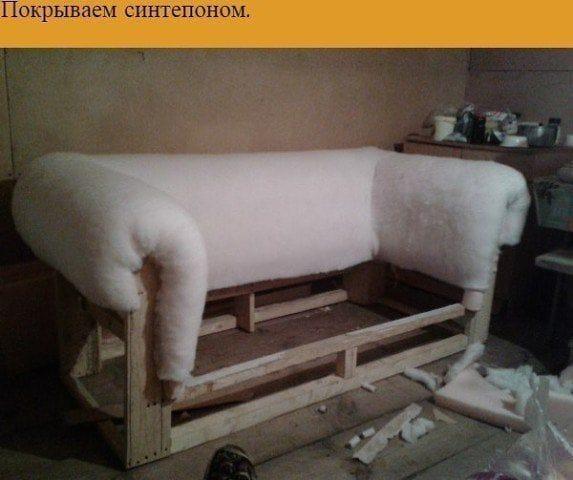 кожаный диван своими руками