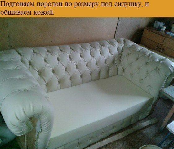 Диван раскладной своими руками в домашних условиях с фото