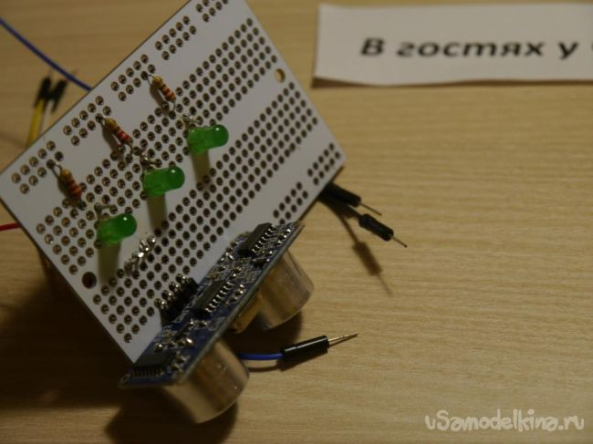 Дальномер на платформе Arduino!