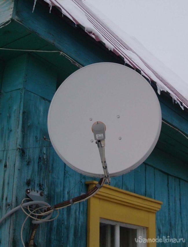Самостоятельная установка и настройка спутниковой тарелки