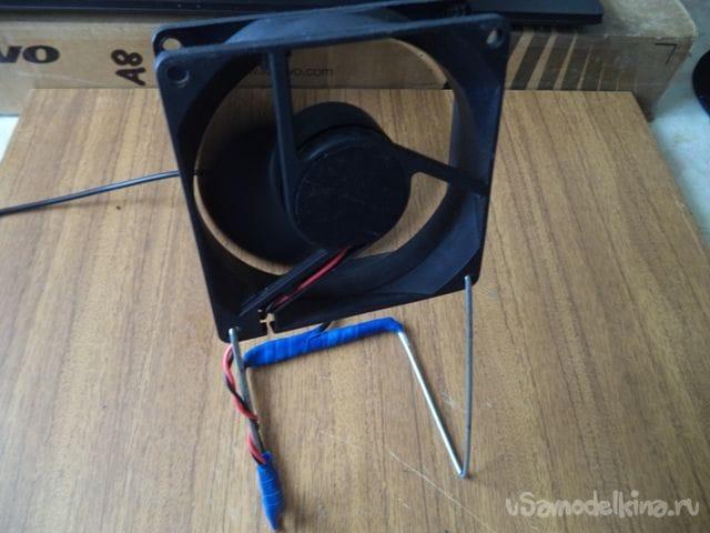 Самодельный вентилятор из кулера компьютера