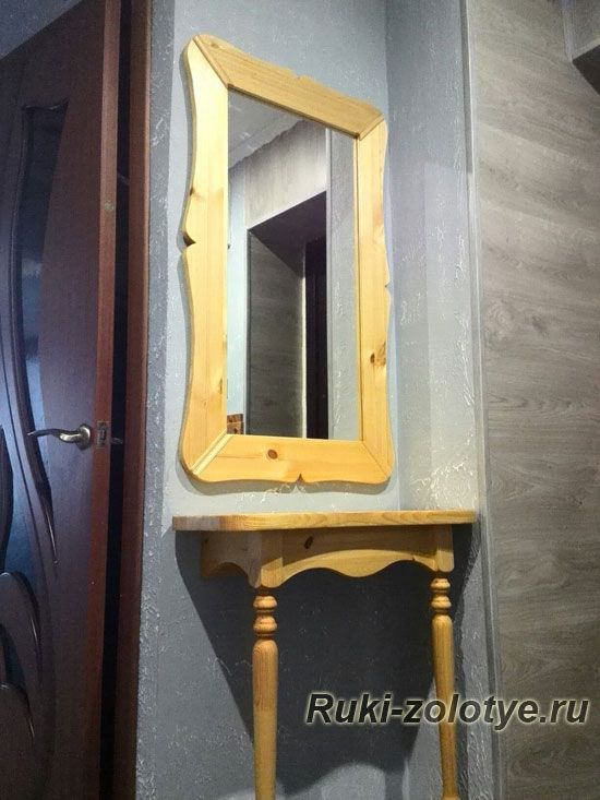 Консоль и зеркало своими руками