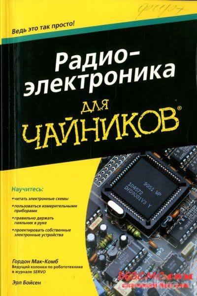 Транзисторный усилитель мощности на КП904 + схема защиты ...