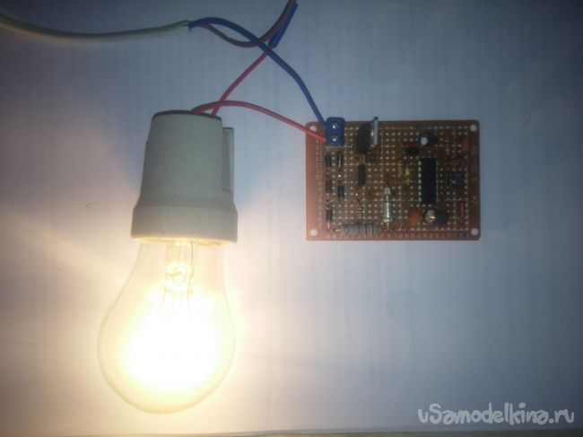 Включение лампы освещения кнопкой без фиксации
