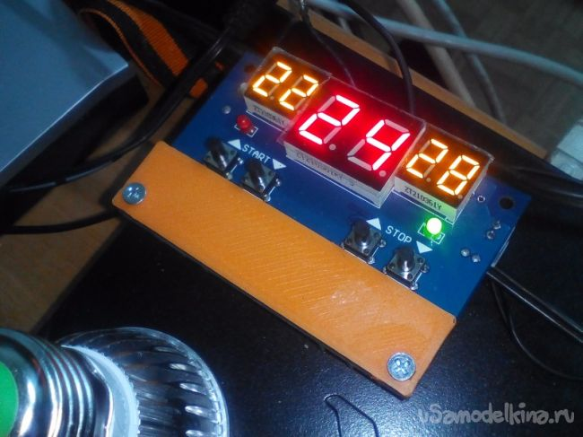 Корпус для китайского реле контроля температуры W1401